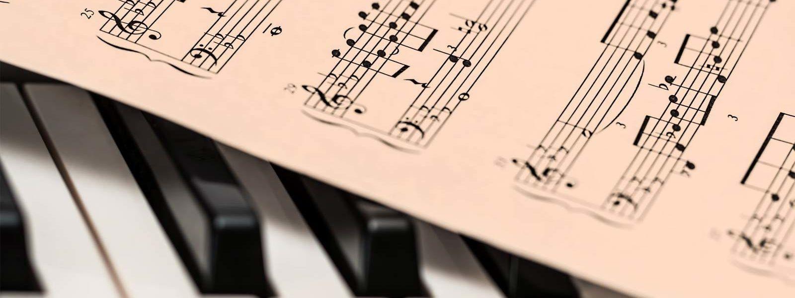 Junior Composition